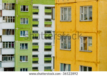 Closeup view of a multistorey building