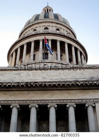 Closeup view of the famous Cuban Capitolio's cupola in Havana (Cuba) - stock photo