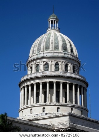 Closeup view of the famous Cuban Capitolio's cupola in Havana (Cuba)
