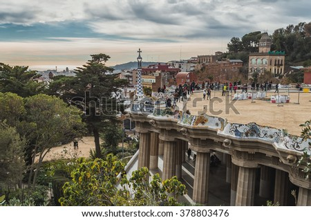 Cloudy in Park Guell square, Barcelona, Catalania - stock photo