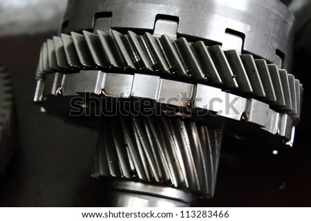 clouseup of gears and clutch pack - stock photo