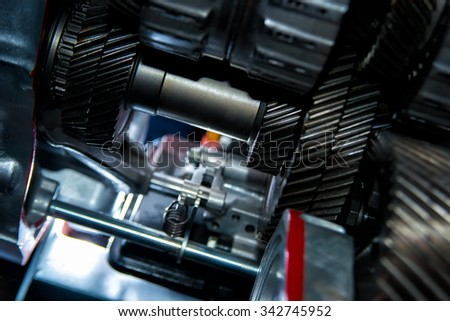 Clutch gearbox. The mechanism of transmission - stock photo