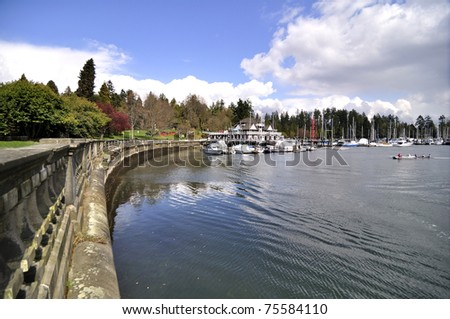 Coal Harbor - stock photo