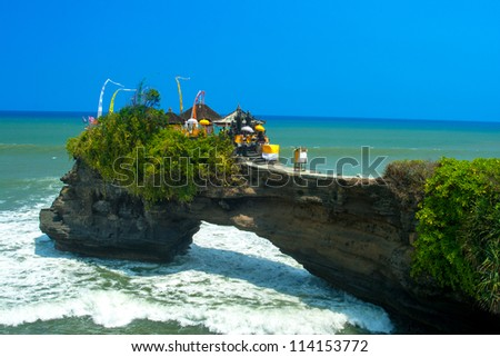 Coast near Tanah Lot, Bali. Indonesia - stock photo