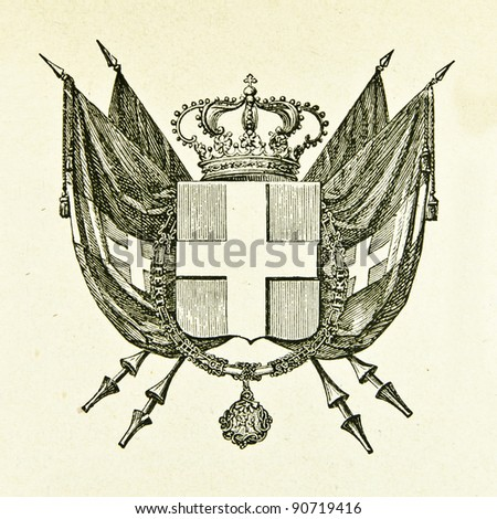 "Coat of arms of kingdom of Sardinia. Illustration by Alwin Zschiesche, published on ""Illustrierts Briefmarken Album"", Leipzig, 1885. - stock photo"