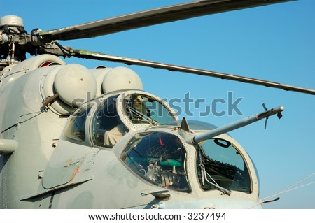 Cockpit of the Russian Mi-24 Hind Helicopter - stock photo