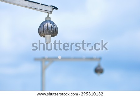 Coconut shell lamp in the sky