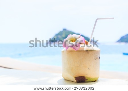 Coconut water drink swimming pool stock photo 298912874 How to make swimming pool water drinkable
