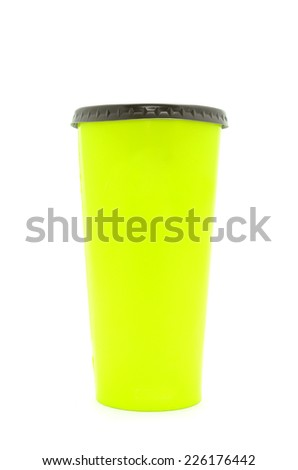 Coffee Cup Isolated on a white. - stock photo