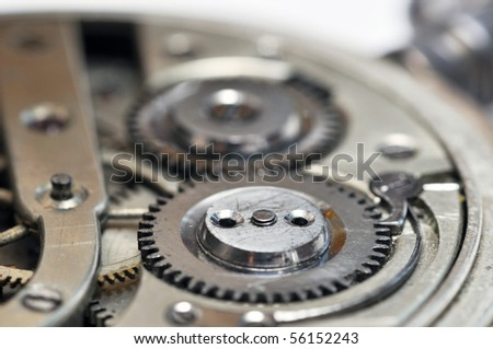 cogs - stock photo