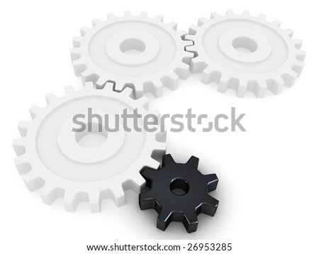 Cogwheel on a white background