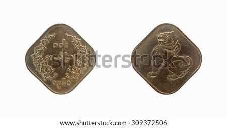 coin Myanmar (Burma) 10 pya 1953 - stock photo