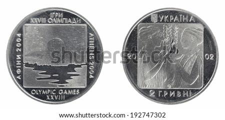 Coin Ukraine 2 hryvnia commemorative, Athens Olympics - stock photo