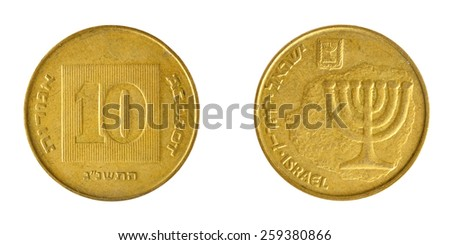 coins Israel agora - stock photo