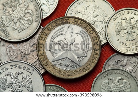 Coins of Russia. Russian commemorative 10 ruble coin dedicated to the 60th Anniversary of End of World War II. - stock photo