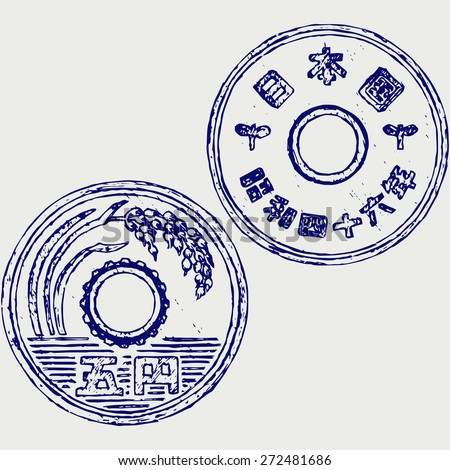 Coins of the japanese currency. Doodle style. Raster version - stock photo