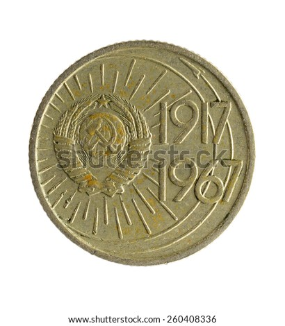 coins of the USSR, the sample 1961-1991, 10 Kopecks 1967 - stock photo