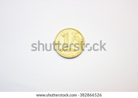 coins of the USSR, the sample 1991, 1 ruble - stock photo