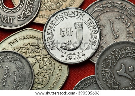 Coins of Turkmenistan. Ancient drinking horn depicted in the Turkmenistan 50 tenge coin. - stock photo