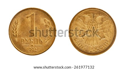 Coins Russian 1 rubl 1992 - stock photo