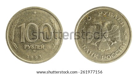 Coins Russian 100 rubles 1992 - stock photo