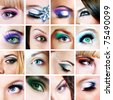 Collage of closeup eyes - stock photo