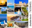 Collage of Greece travel images - nature and tourism background (my photos) - stock photo