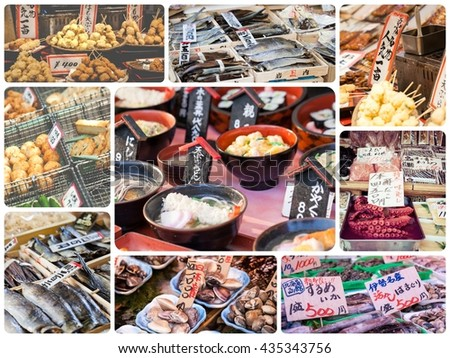 Collage of Japan food images - travel background (my photos)