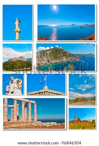Collage of photos from Greece - stock photo