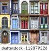 Collage of the Goslar doors.  Lower Saxony, Germany - stock photo