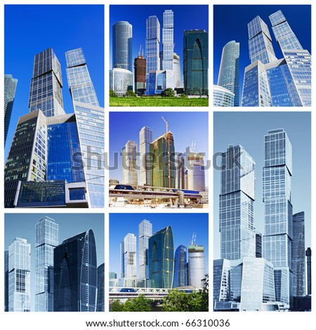 collage skyscrapers Moscow City - stock photo