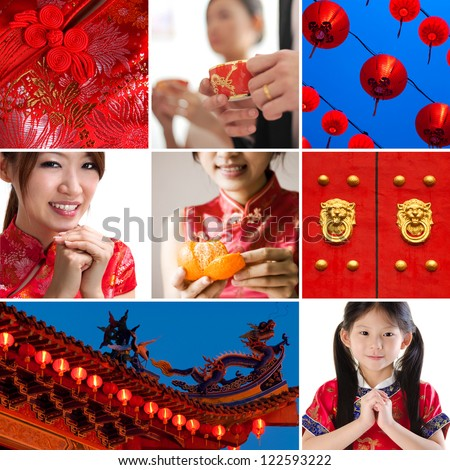 Collection / collage photo of Chinese new year concept - stock photo