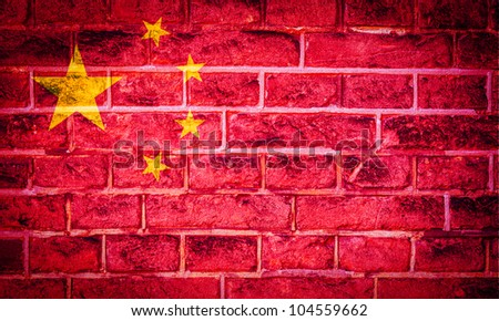 Collection of Asian flag on old brick wall texture background, Vietnam - stock photo