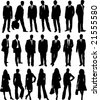 collection of business people in silhouette in different poses - stock photo