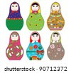 Collection of colorful Russian dolls (Matryoshka) with different patterns and colors. - stock vector
