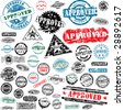 Collection of grunge office rubber stamps with word approved. See other rubber stamps in my portfolio. - stock photo