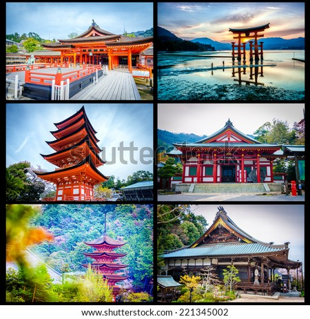 Collection of  tourist attraction in Miyajima,Japan - stock photo
