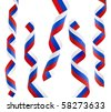 Collection set of curls ribbon tape of Russian flag isolated on white background - stock photo