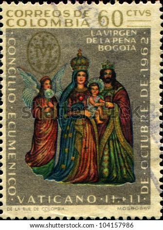 COLOMBIA - CIRCA 1962: A stamp printed in Colombia shows Virgin of the Mountain, Bogota, circa 1962 - stock photo