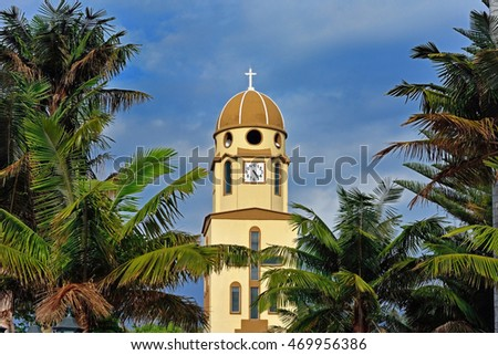 Colombia Salento church palm trees
