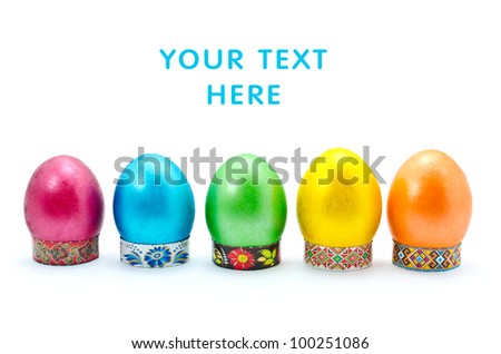 Color Easter eggs isolated on a white background - stock photo