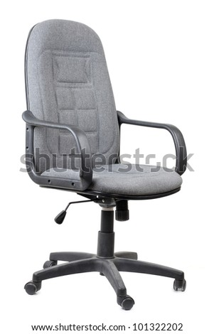 Color photo of a large office chair