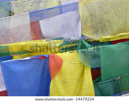 Colored buddhist prayer flags