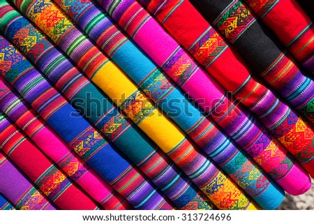 Mexican Serape Fabric Colorful Pattern Texture Stock Photo