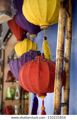 colored lanterns in hanoi - stock photo