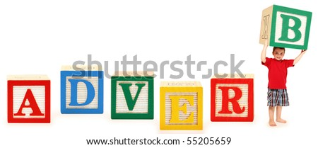 Colorful alphabet blocks spelling the word ADVERB - stock photo