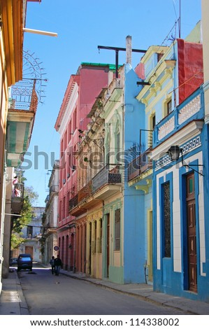 colorful buildings in the world heritage city of historic Havana, Cuba - stock photo