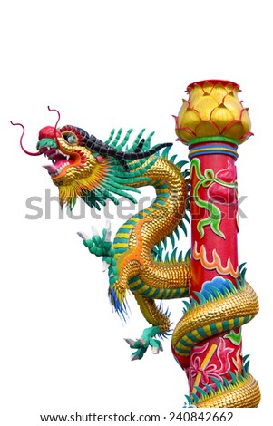 Colorful chinese dragon isolated on white background  - stock photo
