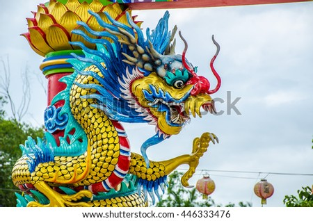 Colorful Chinese dragon on blue sky