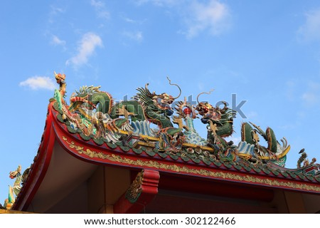 Colorful dragon on roof